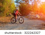 mountain bike cyclist riding... | Shutterstock . vector #322262327