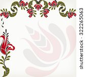 colorful floral folk pattern  ... | Shutterstock .eps vector #322265063