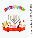 hanukkah jewish holiday gift... | Shutterstock .eps vector #322449437