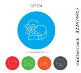 love gift box icon. heart with...   Shutterstock .eps vector #322474457