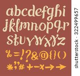 vector alphabet calligraphy set.... | Shutterstock .eps vector #322499657