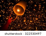 young woman release sky... | Shutterstock . vector #322530497