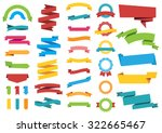 This image is a vector file representing Labels Stickers Banners Tags Banners vector design collection./Labels Stickers Banners Tags Banners/Labels Stickers Banners Tags Banners | Shutterstock vector #322665467