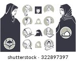 beautiful arabian girls... | Shutterstock .eps vector #322897397