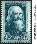 hungary   circa 1952  a stamp...   Shutterstock . vector #322976663