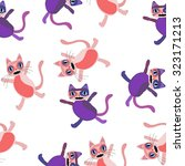 crazy cats on a white... | Shutterstock .eps vector #323171213