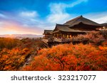 Autumn Color At Kiyomizu Dera...