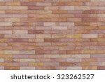 Plain Stone Wall For Background