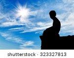 islamic religion. silhouette of ...   Shutterstock . vector #323327813