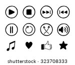 set of hand drawn music icons.... | Shutterstock .eps vector #323708333