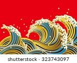 Wave. Japanese Style