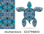 decorative turtle with ornament ...