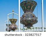 saudi arabia  jeddah a... | Shutterstock . vector #323827517