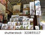 ratchaburi thailand july 21 ...   Shutterstock . vector #323855117