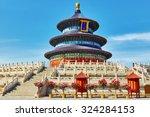 Wonderful And Amazing Temple  ...