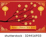 happy chinese new year card is  ... | Shutterstock .eps vector #324416933
