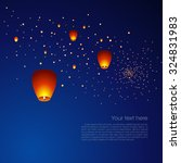 Chinese Sky Lanterns Floating...