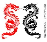 Black And Red Tribal Dragon...
