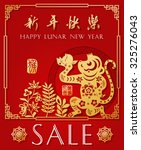 chinese new year sale design... | Shutterstock .eps vector #325276043