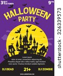 halloween party invitation... | Shutterstock .eps vector #326339573