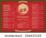 vector chinese food restaurant... | Shutterstock .eps vector #326415143