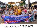 phetchabun thailand october 11  ...   Shutterstock . vector #327233477