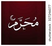 arabic islamic calligraphy of... | Shutterstock .eps vector #327246077