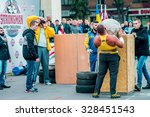 poltava  ukraine   17 october... | Shutterstock . vector #328451543