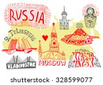 illustrated map of russia | Shutterstock .eps vector #328599077