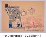 russia circa 1973  postage... | Shutterstock . vector #328658447