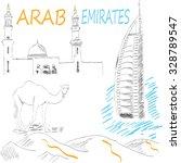 sketch arab emirates vector...   Shutterstock .eps vector #328789547