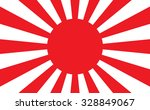 japan flag with rays. | Shutterstock .eps vector #328849067