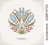 vintage turkish pattern | Shutterstock .eps vector #328874753