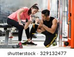 trainer men are teaching asian... | Shutterstock . vector #329132477