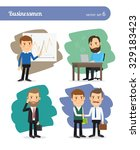cartoon businessman set. man in ... | Shutterstock .eps vector #329183423