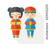 chinese new year girl and boy... | Shutterstock .eps vector #329422253