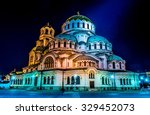 Small photo of Alexander Nevski Cathedral in capital of Bulgaria Sofia
