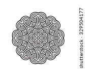 Ethnic Fractal Mandala. Vector...