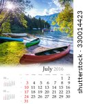 Calendar 2016. July. Colorful...