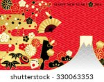 japan's new year's card that... | Shutterstock .eps vector #330063353