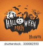 halloween party  vector... | Shutterstock .eps vector #330082553
