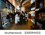 shenzhen  china   october 15 ... | Shutterstock . vector #330094433