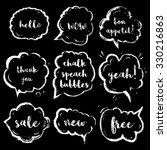 chalk speech bubbles set with...   Shutterstock .eps vector #330216863