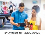 fit woman talking to her... | Shutterstock . vector #330260423