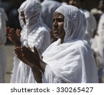 Small photo of GONDER, AMHARA/ETHIOPIA, JANUARY 19 2015: [Timkat festival, celebration of epiphany. This feast features blessing of water and solemn processions with the sacred Tabot.].