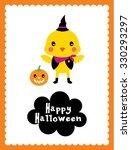 cute chicken halloween card | Shutterstock .eps vector #330293297