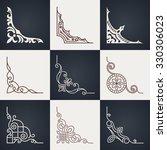 calligraphic design elements.... | Shutterstock . vector #330306023