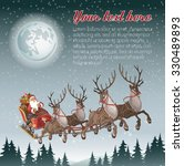christmas background with santa ... | Shutterstock .eps vector #330489893