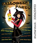 halloween party banner with a... | Shutterstock .eps vector #330620453