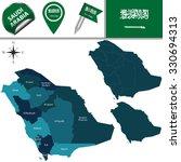 vector map of saudi arabia with ... | Shutterstock .eps vector #330694313